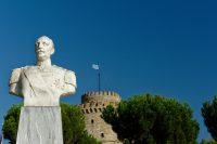 Weisser Turm in Thessaloniki, im Vordergrund Büste von Nikolaos Votsis