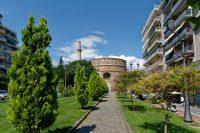 Thessaloniki Rotunda